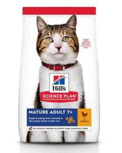 Hill's Science Plan Feline Mature Adult 7+ Poulet 1,5 kg