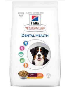 Hill's VetEssentials Canine Adult Large Dental Health 13 kg