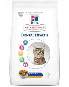 Hill's VetEssentials Feline Mature Dental Health Poulet 2,5 kg