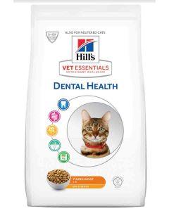 Hill's VetEssentials Feline Young Adult Dental Health 2,5 kg