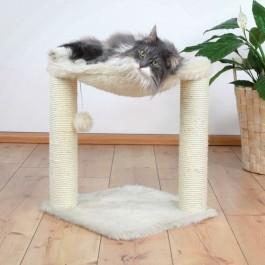Arbre à chat Trixie Baza 50 cm - Dogteur
