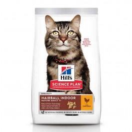 Hill's Science Plan Feline Mature Adult Hairball Control Poulet 1,5 kg - Dogteur