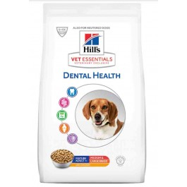 Hill's Science Plan VetEssentials Canine Mature 2 kg - Dogteur
