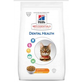 Hill's Science Plan VetEssentials Feline Young Adult 1.5 kg - Dogteur