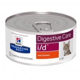 Hill's Prescription Diet Feline I/D Poulet BOITES 24 x 156 grs - Dogteur