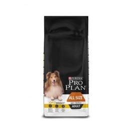 Purina ProPlan Dog All Size Adult Light / SterilisedPoulet OPTIWEIGHT 3 kg - Dogteur