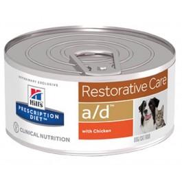 Hill's Prescription Diet Canine/Feline A/D BOITES 24 x 156 grs - Dogteur