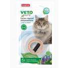 Beaphar VETOpure collier répulsif antiparasitaire pour chat et chaton beige- La Compagnie des Animaux