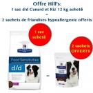 Offre Hill's: 1 sac Prescription Diet Canine D/D Canard et Riz 12 kg acheté = 2 sachets de Friandises Hypoallergenic Offerts
