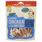 Good Boy Crunchy Friandises naturelles au poulet Chien - La Compagnie des Animaux
