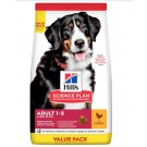 Hill's Science Plan Canine Adult Large Advanced Fitness au poulet 18 kg