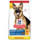 Hill's Science Plan Canine Mature Adult 5+ Active Longevity Large Breed 18 kg