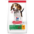 Hill's Science Plan Canine Puppy Medium Poulet 14 kg