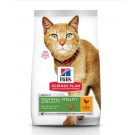 Hill's Science Plan Feline Adult 7+ Youthful Vitality Poulet 7 kg