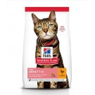 Offre Bonus Bag: 1 sac Hill's Science Plan Feline Adult Light Poulet 10 kg + 1,5 kg offerts