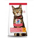 Hill's Science Plan Feline Adult Light Poulet 3 kg