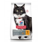 Hill's Science Plan Feline Mature Adult 7+ Sterilised Cat Poulet 1,5 kg