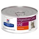 Hill's Prescription Diet Feline I/D Poulet BOITES 24 x 82 grs- La Compagnie des Animaux