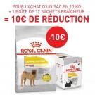 Offre Royal Canin: 1 sac Canine Care Nutrition Medium Dermacomfort 10 kg + 12 sachets Dermacomfort mousse achetés = 10€ de remise immédiate