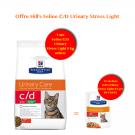 Offre Hill's: 1 sac Prescription Diet Feline C/D (Multicare) Urinary Stress Light poulet 8 kg acheté = 12 sachets C/D Urinary Stress Light 85 grs offerts