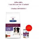Offre Hill's: 1 sac Prescription Diet Canine I/D Low Fat 12 kg acheté = 2 boites I/D Low Fat mijotés au poulet offertes- La Compagnie des Animaux