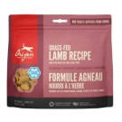 Orijen Romney Lamb Singles Dog Treats - La Compagnie des Animaux
