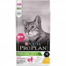 Purina Proplan Optidigest Adult Cat Sterilised Poulet 1,5 kg- Dogteur