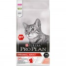 Purina Proplan Optisenses Original Adult Cat Saumon 1,5 kg- La Compagnie des Animaux